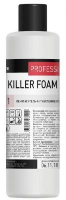 Пеногаситель-антивспениватель для гашения пены PRO-BRITE KILLER FOAM 1л