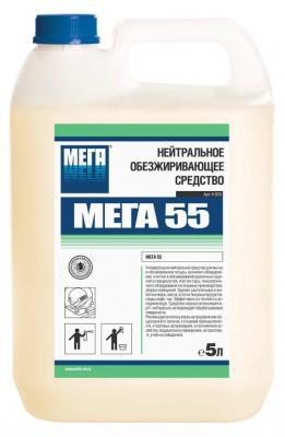 Средство для кухни для кухни МЕГА МЕГА 55 5л
