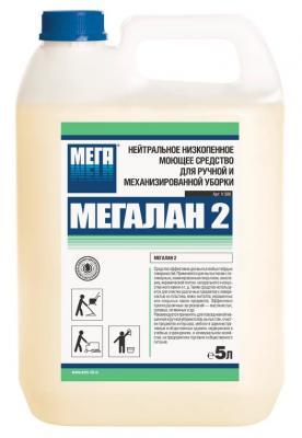 Средство моющее универсальное МЕГА МЕГАЛАН 2 5л все цены