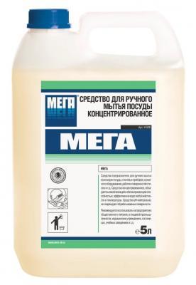 Средство для мытья посуды МЕГА 5л стоимость