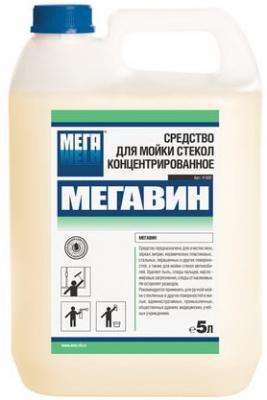 Средство для мытья стекол и зеркал 5 л, МЕГАВИН, концентрат, Н 521 средство для мытья стекол и зеркал 750 мл мегавин концентрат распылитель н 520