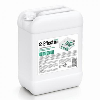 Фото - Чистящее средство для удаления ржавчины и известкового налета EFFECT Alfa 103 5 кг unicum спрей для удаления известкового налета и ржавчины 0 5 л