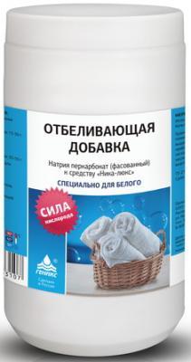 Средство для отбеливания и чистки тканей 1,2 кг, натрия перкарбонат, для средства НИКА