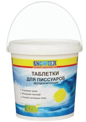 Таблетки для писсуаров SNOWTER 1 кг цена