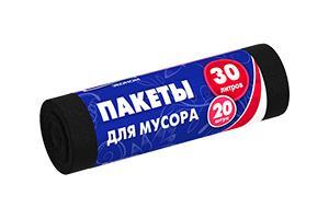 ПАКЕТЫ ДЛЯ МУСОРА ЭКОНОМ 30 Л (ЧЕРНЫЕ) РУЛОН 20 ШТ. (1/50) AVIKOMP