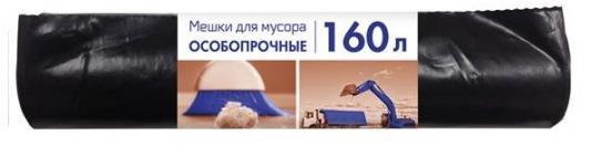 цена на МЕШКИ ДЛЯ МУСОРА ОСОБОПРОЧНЫЕ 160 Л РУЛОН 10 ШТ. (6) КОНЦЕПЦИЯ БЫТА