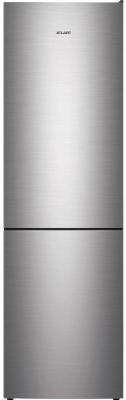 Холодильник Атлант 4621-141 серебристый (двухкамерный) холодильник атлант 4621 101