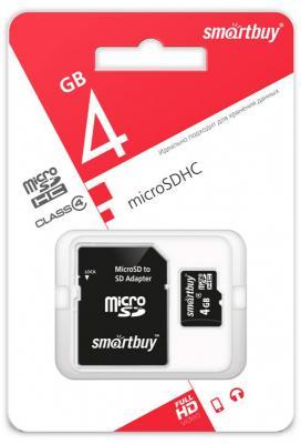 цена на Карта памяти Micro SDHC 4GB Smartbuy Сlass 4 (с адаптером SD)