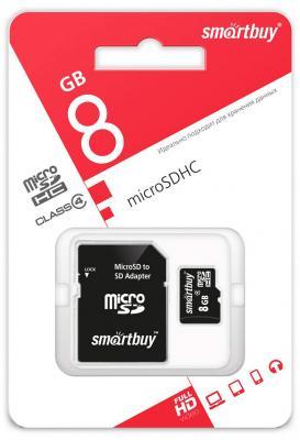 цена на Карта памяти Micro SDHC 8GB Smartbuy Сlass 4 (с адаптером SD)