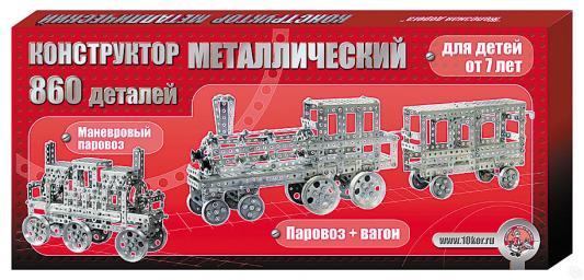 Купить Металлический конструктор Железная дорога , в/к 52, 5*24*3, 5, best toys, Металлические конструкторы для детей
