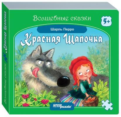 """Книжка-игрушка """",Красная Шапочка"""", ("""",Волшебные сказки"""",) 167*160*22"""