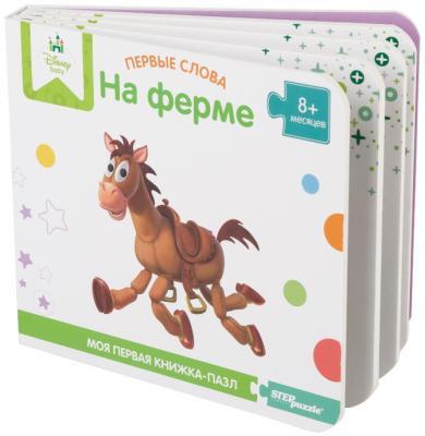 """Книжка-игрушка Disney """",На ферме"""", ("""",Первые слова"""",) 220*110*120"""