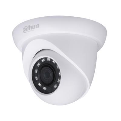 Камера видеонаблюдения Dahua DH-HAC-HDW1200SLP-0280B 2.8-2.8мм HD СVI цветная корп.:белый камера видеонаблюдения dahua dh hac hfw1000rp 0280b s3 2 8 мм белый