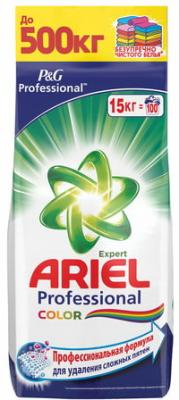 Фото - Средство для стирки ARIEL Color Expert 15кг стиральный порошок ariel белая роза для ручной стирки 450 г