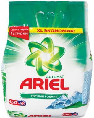 """цена на Стиральный порошок-автомат 4,5 кг, ARIEL (Ариэль) """"Горный родник"""", AS-81580204"""