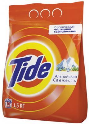 Стиральный порошок-автомат 1,5 кг, TIDE (Тайд), Альпийская свежесть тайд порошок стиральный автомат touch 2в1 tide