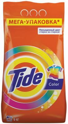 Стиральный порошок-автомат 9 кг, TIDE (Тайд) Color tide автомат color 3 кг tide