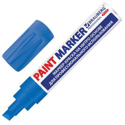 Маркер-краска лаковый (paint marker) 8 мм, СИНИЙ, НИТРО-ОСНОВА, алюминиевый корпус, BRAUBERG PRO PLUS JUMBO, 151457