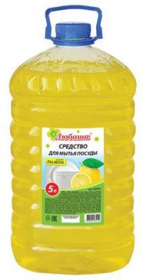 Фото - Средство для мытья посуды 5 л, ЛЮБАША Лимон, ПЭТ frosch средство для мытья посуды зелёный лимон 0 5 л
