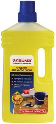 Средство для мытья пола 1 л, ЛАЙМА PROFESSIONAL концентрат, Цитрусовый микс, усиленная формула, 604795 средство для мытья пола лайма professional лимон концентрат 1 л