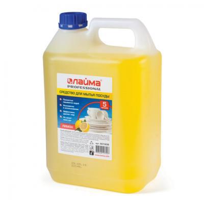 Фото - Средство для мытья посуды 5 л, ЛАЙМА PROFESSIONAL, концентрат, Лимон, 601608 frosch средство для мытья посуды зелёный лимон 0 5 л