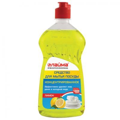 """Средство для мытья посуды 1 кг, ЛАЙМА PROFESSIONAL """"Лимон"""", 602300 недорого"""
