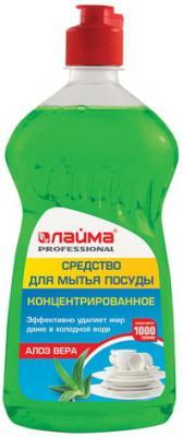 Средство для мытья посуды 1 кг, ЛАЙМА PROFESSIONAL, концентрат, Алоэ Вера, 604647 средство для мытья посуды лайма professional алоэ вера 5 л