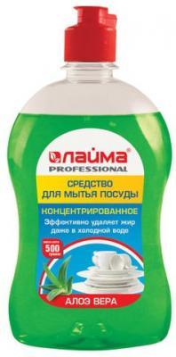 Средство для мытья посуды 500 г, ЛАЙМА PROFESSIONAL, концентрат, Алоэ Вера, 604649 средство для мытья посуды лайма professional алоэ вера 5 л