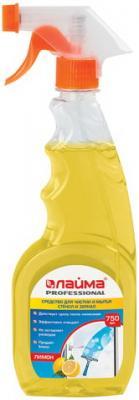 Средство для мытья стекол и зеркал 750 мл, ЛАЙМА PROFESSIONAL Лимон, распылитель, 604653 средство для мытья стекол и зеркал 750 мл мегавин концентрат распылитель н 520