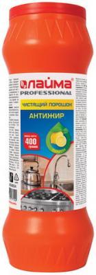 Чистящее средство 400 г, ЛАЙМА PROFESSIONAL Антижир Лимон, порошок, 604654 средство чистящее comet лимон б хлоринола 475г порошок
