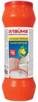 Чистящее средство 400 г, ЛАЙМА PROFESSIONAL Санитарный Лимон, порошок, 604655 средство чистящее comet лимон б хлоринола 475г порошок
