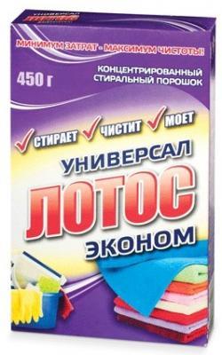 Стиральный порошок универсальный 450 г, ЛОТОС