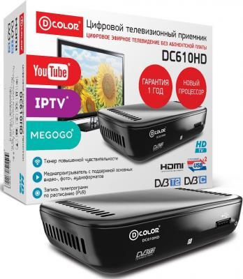 Ресивер DVB-T2 D-Color DC610HD черный {DVBC, DVBT-2, DVB-T, GX3235S, 2*USB,HDMI, 720p,1080i,1080p}