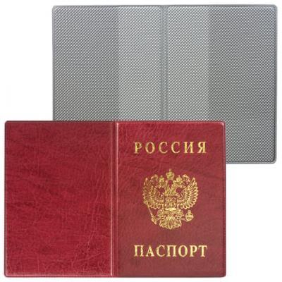 Обложка для паспорта России, вертикальная, ПВХ, цвет бордовый, ДПС, 2203.В-103