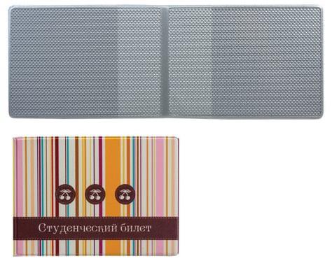 Обложка для пластиковых карт ДПС Полоски ассорти