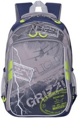 цены на Рюкзак GRIZZLY школьный, анатомическая спинка, мальчик, Пилотаж, 27х41х20 см, RB-964-4/3  в интернет-магазинах