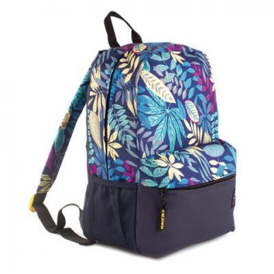 Рюкзак GRIZZLY молодежный, городской, Флора, 29х41х18 см, RX-941-2/7 цена и фото
