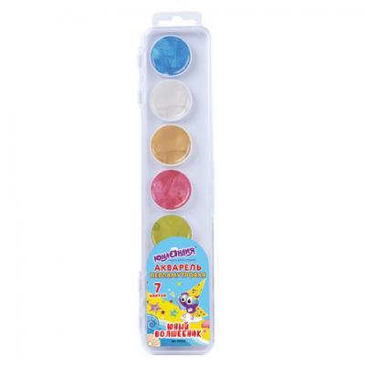 Краски акварельные ЮНЛАНДИЯ ЮНЫЙ ВОЛШЕБНИК 7 цветов разноцветная краски акварельные юнландия школьные 6 цветов