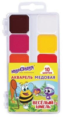 Краски акварельные ЮНЛАНДИЯ ВЕСЁЛЫЙ ШМЕЛЬ 10 цветов разноцветная недорого