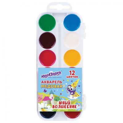 Краски акварельные ЮНЛАНДИЯ ЮНЫЙ ВОЛШЕБНИК 12 цветов разноцветная недорого