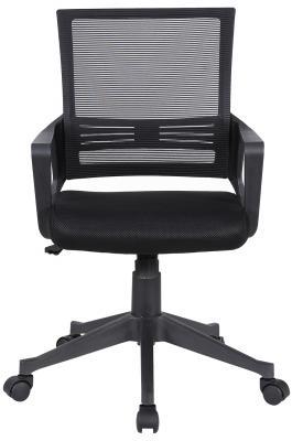 """Кресло офисное BRABIX """"Balance MG-320"""" чёрный"""