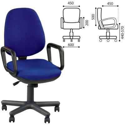 Кресло офисное NOWY STYL Comfort GTP 530553 синий комбинезон лео лиса рт 68 оранжевый