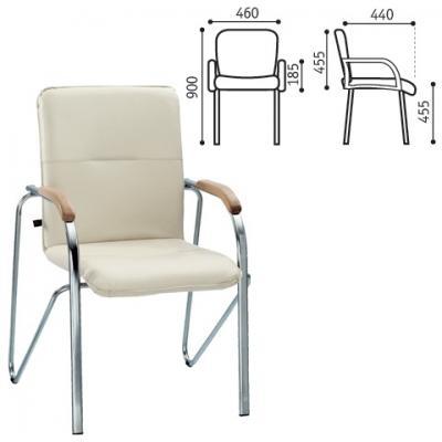 """Кресло для приемных и переговорных """"Samba"""", деревянные накладки, хромированный каркас, кожзам бежев."""