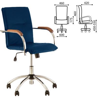 Кресло офисное NOWY STYL 531279 Samba GTP синий офисный стул nowy styl samba s box 2 v 18