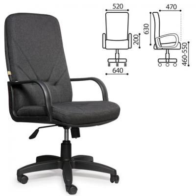 Кресло офисное Менеджер, ткань, монолитный каркас, серое С-73, В-40 кресло brafab ninja 3561 73 серое