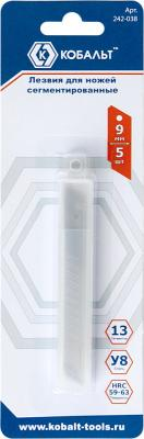цена Лезвие для ножа КОБАЛЬТ 242-038 9мм сегментированные 13 сегментов сталь У8 (5 шт.) блистер онлайн в 2017 году