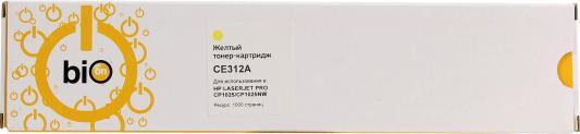 Фото - Bion CE312A Картридж для HP Color LaserJet CP1012 Pro/CP1025 Pro/Canon LBP7010C/LBP7018C, жёлтый 1000 стр [Бион] bion ce313a картридж для hp color laserjet cp1012 pro cp1025 pro canon lbp7010c lbp7018c пурпурный 1000 стр [бион]