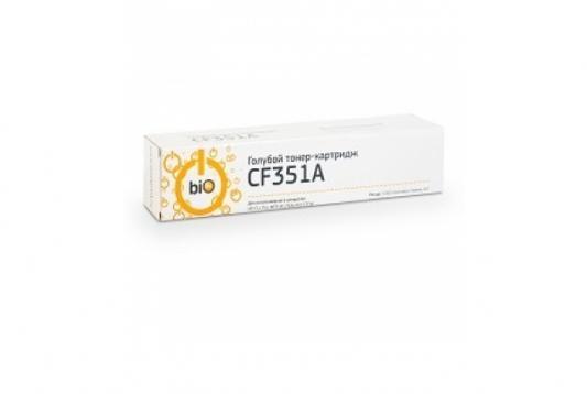 Bion CF351A Картридж для HP CLJ Pro MFP M176N/M177FW C, 1000 страниц [Бион]