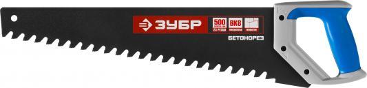 купить Ножовка ЗУБР 15157-50 БЕТОНОРЕЗ по пенобетону 500 мм, шаг 20 мм, 23 твердосплавных резца по цене 1339 рублей