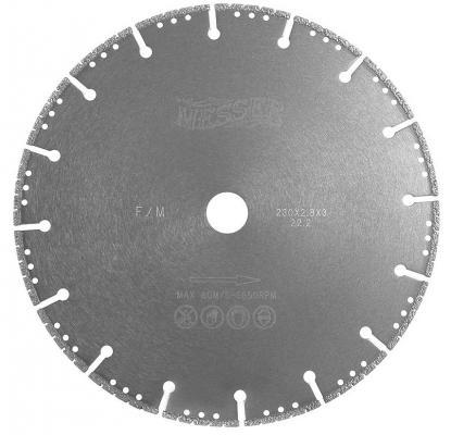 Диск алмазный MESSER F/M 01-61-230 Ф230х2.8х22мм сухой рез сегментный по металлу цена